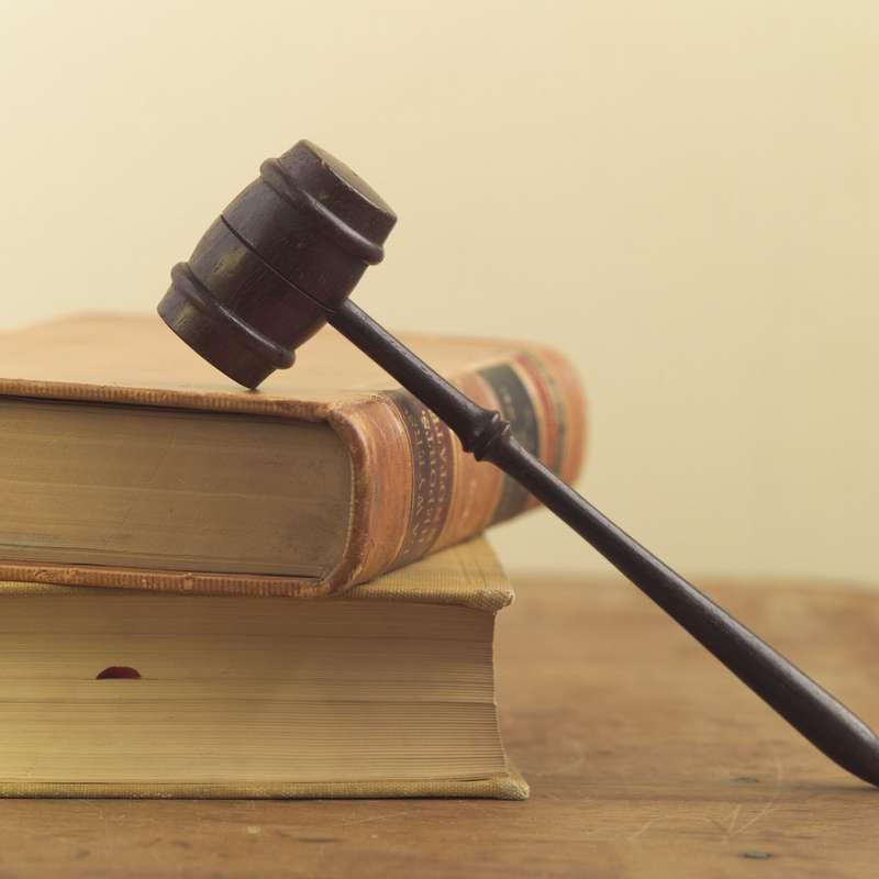 Высший Арбитражный Суд РФ