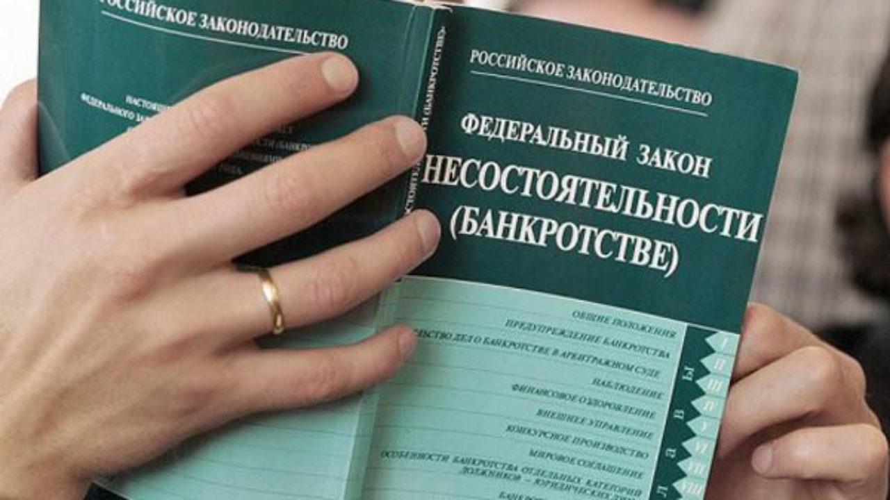 закон о банкротстве физических лиц 476
